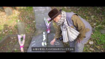 Video: DES OEILLETS BLANCS POUR L'HONORABLE FRANÇOIS PERREGAUX (Yokohama) @GIRARDPERREGAUX @CULTUREMONTRES